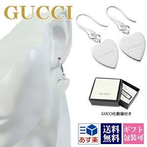 【20日20時〜ポイント最大9倍】グッチ gucci ピアス