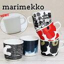 マリメッコ marimekko レディース マグカップ コーヒーカップ グラス 容量200ml 北欧 雑貨 UNIKKO COFFEE CUP 63429