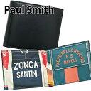 送料無料 新品 ポールスミス Paul Smith 財布 二つ折り財布 メンズ サイクルジャージ ブラック×サイクルジャージプリント ARXC 4833 W778 B 正規品/父の日 ギフト 早割 セール 2017/ブランド品