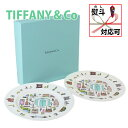 Tiffany-021-n
