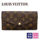 ルイヴィトン 財布 ...