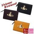 ヴィヴィアンウエストウッド Vivienne Westwood コインケース レディース 財布 EXECUTIVE 小銭入れ 3418C94