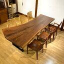 一枚板 テーブル ウォールナット 無垢 一枚板テーブル ダイニングテーブル 座卓 激安 価格 通販 木の家具 新築 リフォーム かっこいい ..