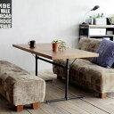 低めテーブル ダイニングテーブル ソファ用テーブル カフェ風テーブル リビングテーブル アンティーク オーク無垢 天然木 おしゃれ 北欧 IKEA 幅140cm【送料無料】フラッグテーブル 140cm