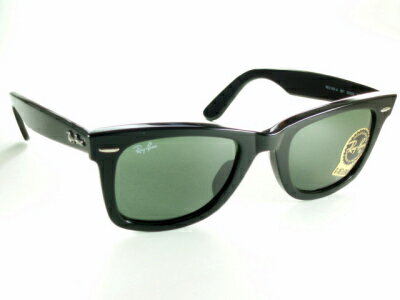 Blues Brothers Glasses Ray Ban