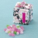 プチギフト お菓子 YOU-ZEN小箱 追加1個 結婚式 お祝い プレゼント