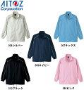 ジャケット ブリスタージャケット(BOXタイプ)(男女兼用) AZ-2870 (3S〜LL) AZ-2870 アイトス (AITOZ) お取寄せ