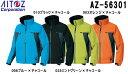 合羽 雨具 レインウェア 全天候型ジャケット AZ-5630...