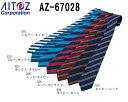 楽天作業服の渡辺商会セキュリティユニフォーム ネクタイ(ジンメストライプ) AZ-67028 (フリー) 警備服(アクセサリー) アイトス (AITOZ) お取寄せ