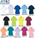 楽天作業服の渡辺商会ユニフォーム 作業着 半袖ポロシャツ サイドポケット半袖ポロシャツ(男女兼用) AZ-7668 (3L) ペップ アイトス (AITOZ) お取寄せ