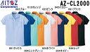 楽天作業服の渡辺商会ユニフォーム 作業着 半袖ポロシャツ レディース半袖ポロシャツ AZ-CL2000 (5〜13号) ポロシャツ アイトス (AITOZ) お取寄せ