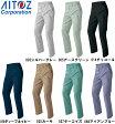 作業服 作業着 春夏用作業服 ワークパンツ(ノータック)(男女兼用) AZ-30550 (3S〜LL) NEW AZITO COOL STRETCH AZ-30530シリーズ アイトス (AITOZ) お取寄せ