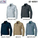 ����� ����� �����Ѻ����ŵ�֥륾����˽����ѡ� AZ-60501 (3L)NEW AZITO AZ-60501����������ȥ� (AITOZ) �����