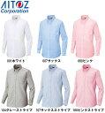 ユニフォーム 長袖シャツメンズ長袖オックスボタンダウンシャツ AZ-7870 (S〜LL)オックスフォードシャツアイトス (AITOZ) お取寄せ