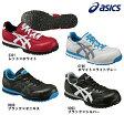 安全靴 作業靴 セーフティシューズ ASICS ウィンジョブ 32L FIS32L (22.5〜30.0cm) セーフティシューズ お取寄せ