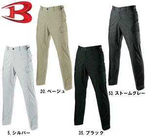 バートル パワーカーゴパンツ シリーズ マイナーチェンジ