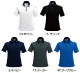 【お取り寄せ商品】 バートル(BURTLE) 半袖ジップシャツ 415 (SS?LL)作業服 作業着 春夏用
