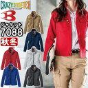 バートル(BURTLE) レディースジャケット 7088(S〜L) 7081シリーズ ビジネスウェア 事務服 ワークウェア ユニフォーム お取寄せ