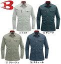 【2枚以上で送料無料】 バートル(BURTLE) 長袖シャツ 8015(S〜3L) 8011シリーズ
