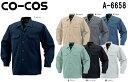 ショッピングお取り寄せ 春夏用作業服 作業着 エコ 5IVE スター開襟長袖シャツ(春夏素材) A-6658 (EL) A-3350シリーズ コーコス (CO-COS) お取寄せ