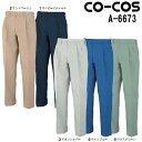 ╜╒▓╞═╤║ю╢╚╔■ еие│е╣е╚еье├е┴е─б╝е┐е├епе╣еще├епе╣ A-6673 (62cmб┴85cm) A-6670е╖еъб╝е║ е│б╝е│е╣ (CO-COS) дк╝ш┤єд╗