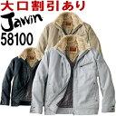 ショッピング重 【送料無料】 ジャウィン(Jawin) 58100 (EL) 防寒ジャンパー ドカジャン 自重堂(JICHODO) 防寒服 防寒着 取寄
