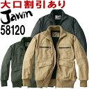 【送料無料】 ジャウィン(Jawin) 58120 (4L・5L) 防寒ブルゾン 自重堂(JICHODO) 防寒服 防寒着 取寄