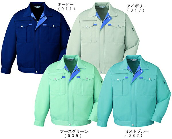 秋冬用作業服 作業着 ブルゾン 41500(S〜...の商品画像