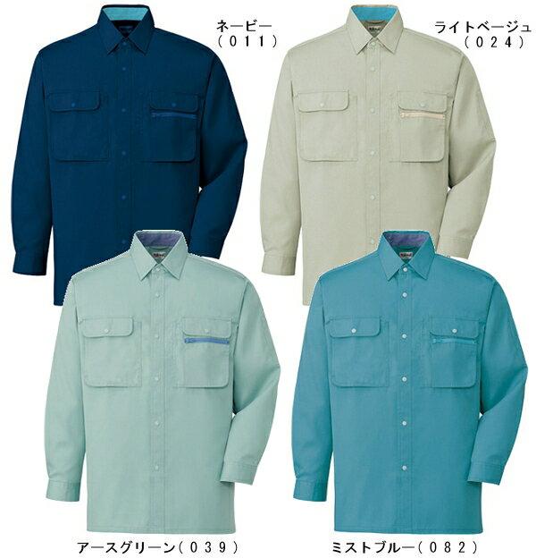春夏用作業服 作業着 製品制電長袖シャツ 441...の商品画像