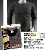 おたふく手袋 アンダーウェア サポートタイプ ストレッチ BTサーモインナーシャツ長袖丸首 5個セット JW-169 作業服・防寒インナー・防寒グッズ お取寄せ