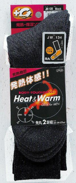 おたふく手袋 BTサーモソックス フットパイル先丸(2足組) 5個セット JW-134 サイズ:25〜27cm 作業用品防寒靴下 お取寄せ
