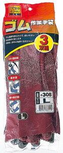 作業服・作業着・作業用品・薄手タイプ手袋おたふく手袋カ—グローブOT-500サイズ:フリー
