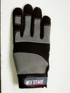 作業服・作業着・作業用品・手袋ネクステージ・バイパーおたふく手袋K-43サイズ:M・Lカラー:シルバー・オレンジ