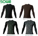 楽天作業服の渡辺商会インナー アンダーウェア コンプレッション長袖サポートクルーネックシャツ50630 (S〜3L)桑和(SOWA) お取寄せ