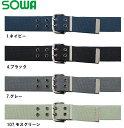 楽天作業服の渡辺商会50mm巾 ダブルピンベルト 10068 桑和(SOWA) お取寄せ