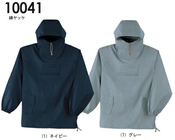綿ヤッケ 10041(XL) 10041シリーズ 桑和(SOWA)