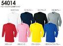 秋冬用作業服 作業着 ヘビーウエイト七分袖Tシャツ 54014 (4L) ニットシリーズ 桑和(SOWA) お取寄せ