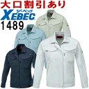 ジーベック(XEBEC) 1489(7号〜13号) レディスブルゾン 1480シリーズ 秋冬用 作業服 作業着 ユニフォーム 取寄