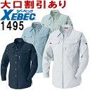ジーベック(XEBEC) レディスシャツ 1495 (7号〜13号) 1494シリーズ 春夏用 作業服 作業着 ユニフォーム 取寄