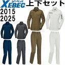 ショッピング上下 上下セット ジーベック(XEBEC) レディス長袖シャツ 2015 (17・19号)&レディススラックス 2025 (17・19号) セット (上下同色) 秋冬用作業服 作業着 ズボン 取寄