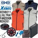 ショッピング大容量 【送料無料】空調服 ベスト ジーベック XE98011 &大容量バッテリー・AC充電アダプター・ファン(クロ×赤) セット LIULTRA1 FAN2200R RD9261 取り寄せ