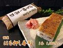 鱧押し寿司!厳選した鱧(はも/ハモ)を特製タレでじっくり焼き、その身をつぶして仕上