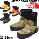 ショッピングノースフェイス ダウン ウィンターブーツ 撥水 ナイロン メンズ レディース シューズ/ノースフェイス THE NORTH FACE ヌプシ ダウン ブーティー2/アウトドア カジュアル 靴 雪 氷 男女兼用 くつ/NF52077