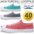 ジャックパーセル レディース スニーカー シューズ /ループパイル コンバース converse/ JACK PURCELL LOOPPILE