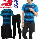ニューバランス newbalance メンズ ランニングウェア 3点セット 半袖Tシャツ ショートパンツ タイツ 男性 ジョギング マラソン トレーニング ジム...