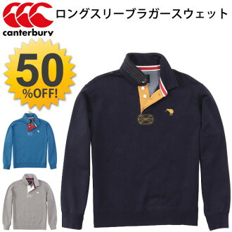 By the year 2015 fall winter new model ★ ★ Canterbury longsleebragarthwetto length sleeves lifestyle /canterbury RA45621.