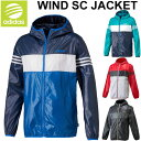 アディダス adidas メンズ ウィンドジップパーカー アウター ウインドジャケット adidas NEO LABEL スポーツ カジュアル 男性用 トリコロールカラー 旅行 フェス 羽織りもの /BIO29