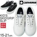 Kids-sgslip_01