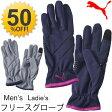 ランニンググローブ フリース プーマ PUMA ランニング手袋 メンズ・ユニセックス レーシンググローブ タッチパネル スマホ対応 FLEECE GLOVE 男女兼用/puma041193