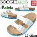 Boogiekids_01